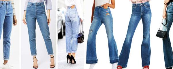 des pantalons de marques de luxe à prix cassé